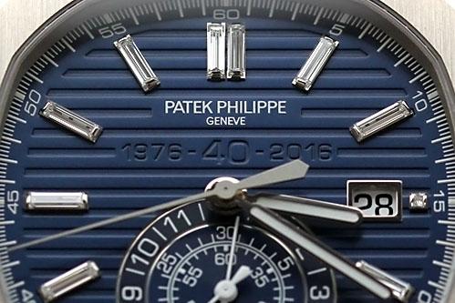 パテック・フィリップ ノーチラス40周年記念 5976/1G-001 買取 & 売るならアンティグランデ(1)