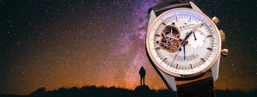 ゼニスの時計